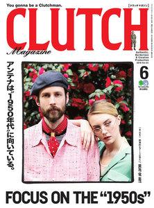 CLUTCH Magazine Vol.61