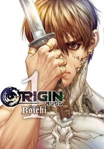 ORIGIN (1~5巻セット)