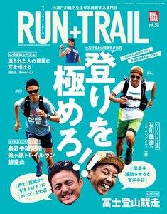 RUN + TRAIL Vol.38