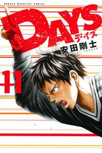 DAYS (11~15巻セット)