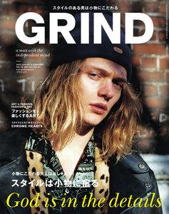 GRIND(グラインド) 59号