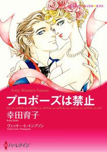 ハーレクインコミックス セット 2019年 vol.313
