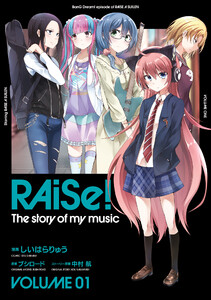 RAiSe! The story of my music1