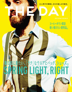 THE DAY No.10 2015 Spring Issue