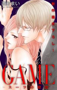 Love Jossie GAME~スーツの隙間~ story15