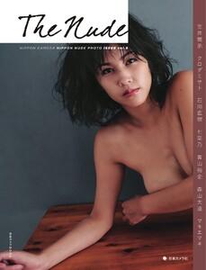 日本カメラMOOKシリーズ The Nude Vol.6