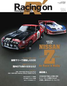 Racing on No.504