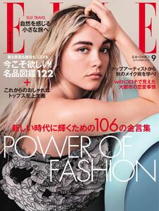 ELLE JAPON エル・ジャポン 2020年9月号