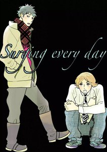 Surging every day 電子書籍版