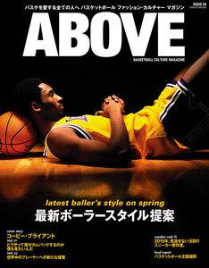 ABOVE Magazine Vol.4 電子書籍版