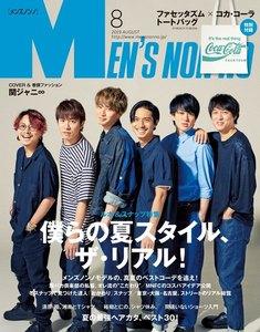 MEN'S NON-NO