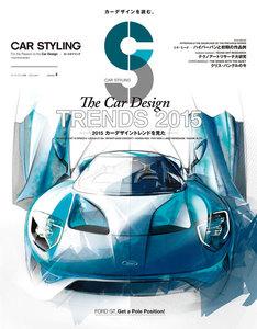 CAR STYLING Vol.4 電子書籍版