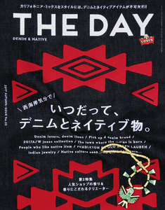 THE DAY No.25 2017 Autumn Issue