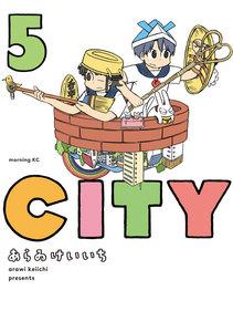 CITY 5巻