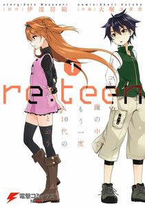 re:teen