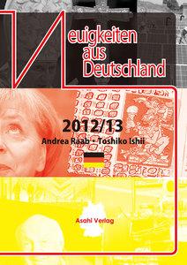 [音声データ付き]時事ドイツ語2014年度版
