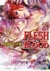 FLESH & BLOOD (21)