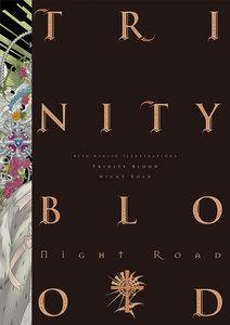 九条キヨ イラスト集 Trinity Blood Night Road