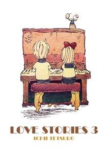 Love Stories 3巻