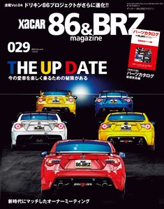 XaCAR 86 & BRZ Magazine(ザッカー86アンドビーアールゼットマガジン) 2020年10月号 電子書籍版