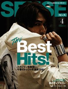 SENSE(センス) 2016年4月号