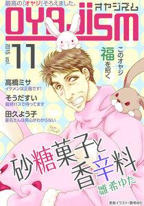 月刊オヤジズム 2015年 Vol.11