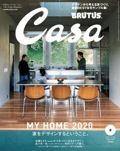 Casa BRUTUS (カーサ・ブルータス) 2020年 2月号 [家をデザインするということ。]