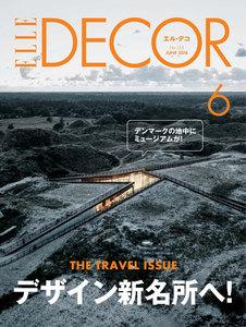 ELLE DECOR 2018年6月号 No.155