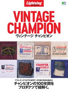 Lightning Archives VINTAGE CHAMPION ヴィンテージ チャンピオン 電子書籍版