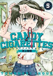 CANDY&CIGARETTES 5巻