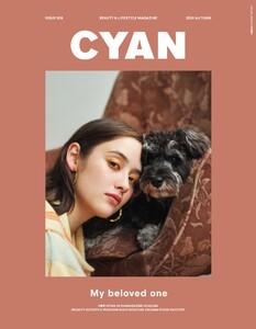 CYAN issue 026 電子書籍版