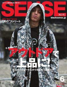 SENSE(センス) 2019年6月号 電子書籍版