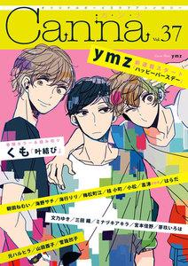 オリジナルボーイズラブアンソロジーCanna Vol.37