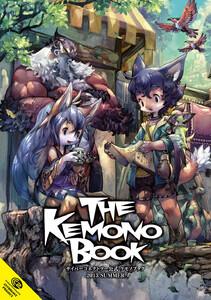 THE KEMONO BOOK (全巻) 電子書籍版