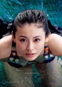 本仮屋ユイカ写真集『maururu(マウルル)』