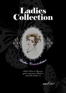 Ladies Collection vol.001 電子書籍版