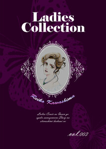 Ladies Collection vol.003 電子書籍版