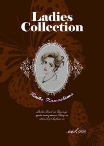 Ladies Collection (6~10巻セット) 電子書籍版