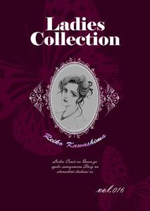 Ladies Collection (16~20巻セット) 電子書籍版
