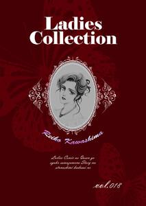 Ladies Collection vol.018 電子書籍版