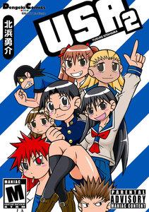 電撃4コマ コレクション USA2巻