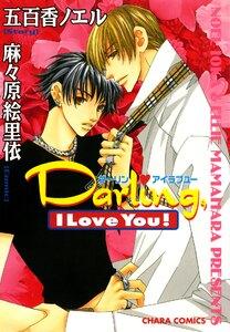 Darling, I Love You !