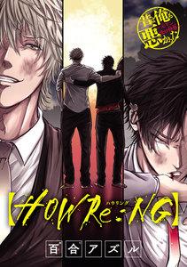 HOWRe:NG