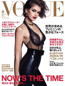 VOGUE JAPAN (ヴォーグ ジャパン) 2020年9月号 電子書籍版