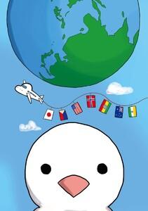 【無料連載】ハロハロ インターナショナルスクールの日常