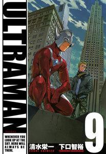 ULTRAMAN 9巻