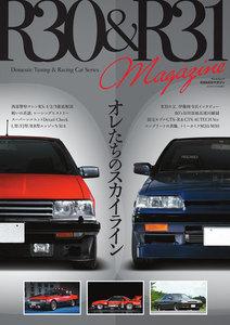 自動車誌MOOK R30&R31 Magazine