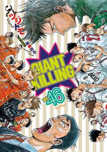 GIANT KILLING (46~50巻セット)
