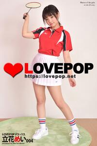 LOVEPOP デラックス 立花めい