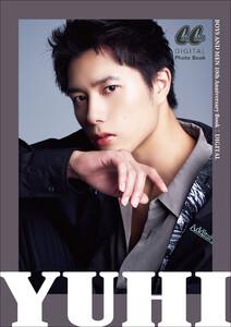 YUHI~BOYS AND MEN 10th Anniversary Book DIGITAL~